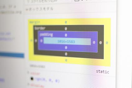 HTMLタグ フォント、レイアウト
